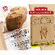 Promo! Receptenboek + Proteïne Steak Shoyu Vitamine D, bio