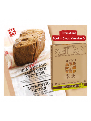 A Seitan Super deal! Seitan cookbook + protein steak with vitamine D!, organic